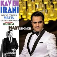 Kaveh-Irani-Hamkhoneh