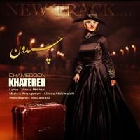 Khatereh-Chamedoon