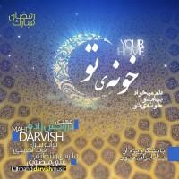 Mahdi-Darvish-Khooneye-To