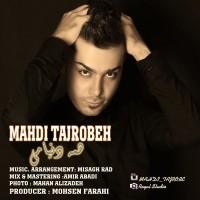 Mahdi-Tajrobeh-Hame-Donyami