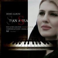 Mahshad-Arab-Swan-And-Sea-(Album-Demo)