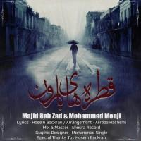 Majid-Rahzad-Ghatrehaye-Baran-(Ft-Mohammad-Monji)