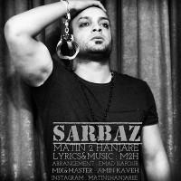 Matin-2-Hanjare-Sarbaz