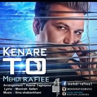 Mehdi-Rafiee-Kenare-To