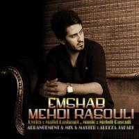 Mehdi-Rasooli-Emshab