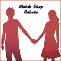 Mehdi-Stop-Rabete