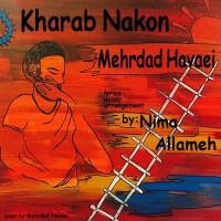 Mehrdad-Havaei-Kharab-Nakon