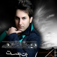 Mehrshad-Gholami-Bonbast