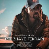 Milad-Babazadeh-Rouzhaye-Tekrari