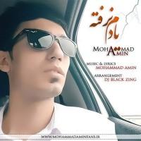 Mohammad-Amin-Yadam-Narafte