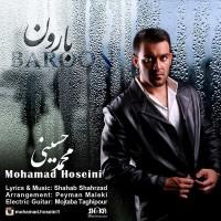 Mohammad-Hosseini-Baroon