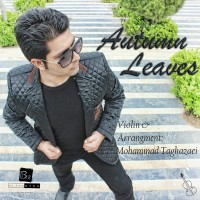 Mohammad-Taghazaei-Autumn-Leaves