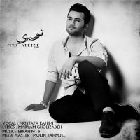 Mostafa-Rahimi-To-Miri