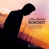 Nikan-Ghorbani-Sokoot