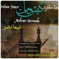 Nima-Nasr-KIsh-o-Mat-(Ft-Mehran-Bermoda)