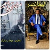 Nima-Nasr-Mesle-To-Bad-Shodem-(Ft-Mehran-Bermoda)