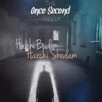 Once-Second-Harchi-Budam-Harchi-Shodam