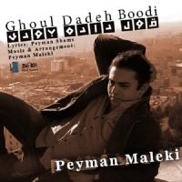 Peyman-Maleki-Ghol-Dade-Boodi