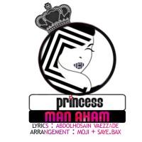 Princess-Man-Aham