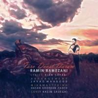 Ramin-Ramezani-Toto-Doost-Daram