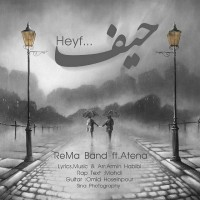 ReMa-Band-Heyf-(Ft-Atena)