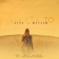 Resa-Bedoone-To-(Ft-Meysam)