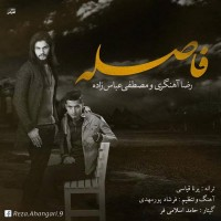 Reza-Ahangari-Faseleh-(Ft-Mostafa-Abaszadeh)
