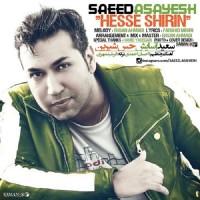 Saeed-Asayesh-Hesse-Shirin