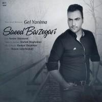 Saeed-Barzegari-Gel-Yanima