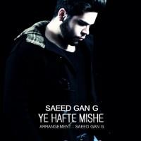 Saeed-Gan-G-Ye-Hafte-Mishe