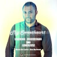 Saeed-Hashemi-Mashogheye-Man-(Ft-Roxana)
