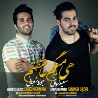 Saeed-Kermani-Hey-Migam-Asheghetam-(Ft-Javad-Shabani)