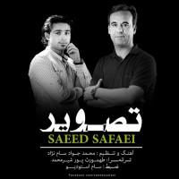 Saeed-Safaei-Tasvir