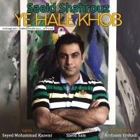 Saeid-Shahrouz-Ye-Hale-Khob