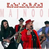 Sam-Sarabi-Majnoon