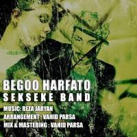 Sekseke-Band-Begoo-Harfato-(Ft-Samieh)