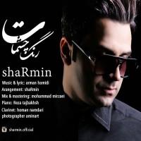 ShaRmin-Range-Cheshmat