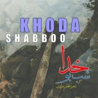 Shab-Boo-Khoda