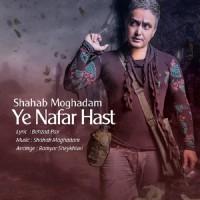 Shahab-Moghadam-Ye-Nafar-Hast