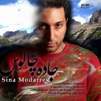 Sina-Modarres-Jadeh-Chaloos