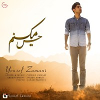 Yousef-Zamani-Feel-it