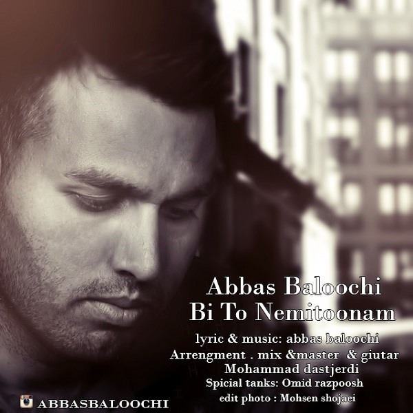 Abbas Baloochi - Bi To Nemitoonam