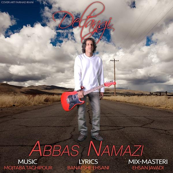 Abbas Namazi - Deltangi