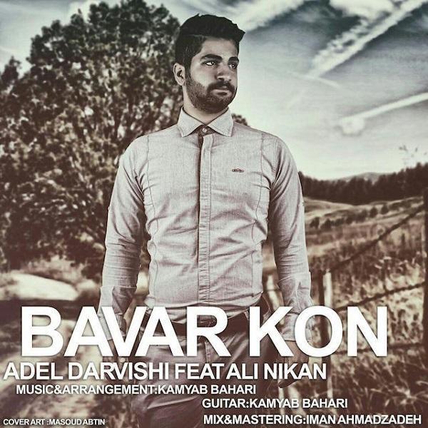 Adel Darvishi - Bavar Kon(Ft Nikan)