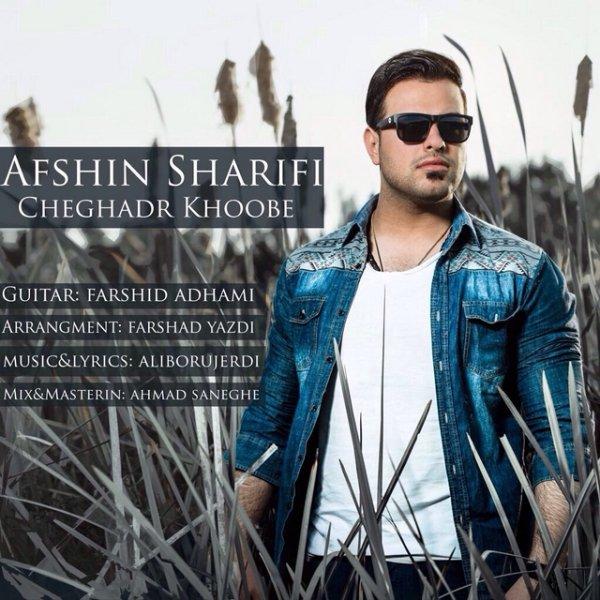 Afshin Sharifi - Cheghadr Khoobe