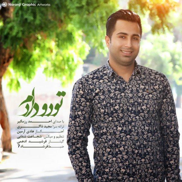 Ahmad Razmgir - Toro Daram