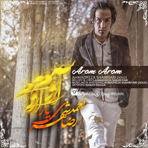 Ahmad Solo - Aroom Aroom