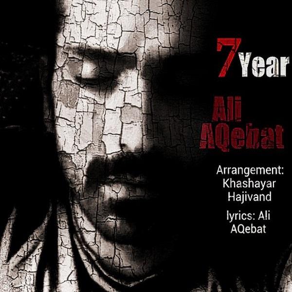 Ali AQebat - 7 Year