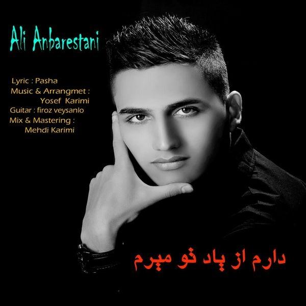 Ali Anbarestani - Daram Az Yade To Miram