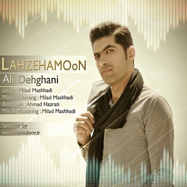 Ali Dehghani - Lahzehamoun